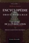 Livre-Purification-Vol1-Encyclopedie-Droit-Musulman-0712